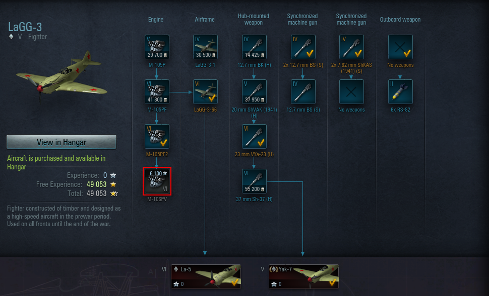 non_elite_plane_s_en