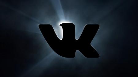 How do I report a user in social network VK.com?