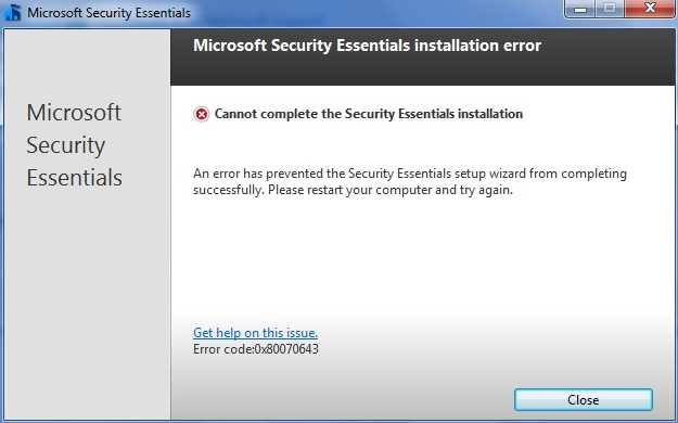 0x80070643 in Microsoft Security Essentials