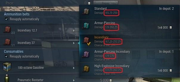 ammo_belt2_en