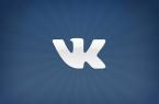 How do I shorten links in VK.com?