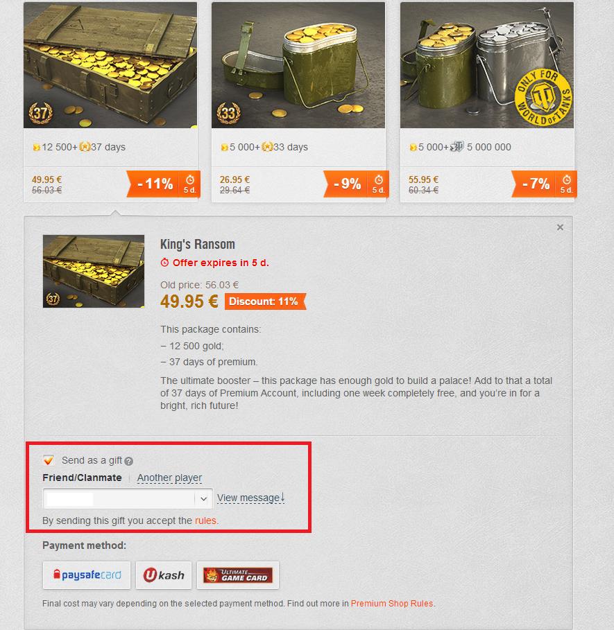 premium_shop_goods_universal_4