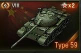 primary_tank_0