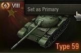 primary_tank_01_en