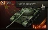 primary_tank_02_en