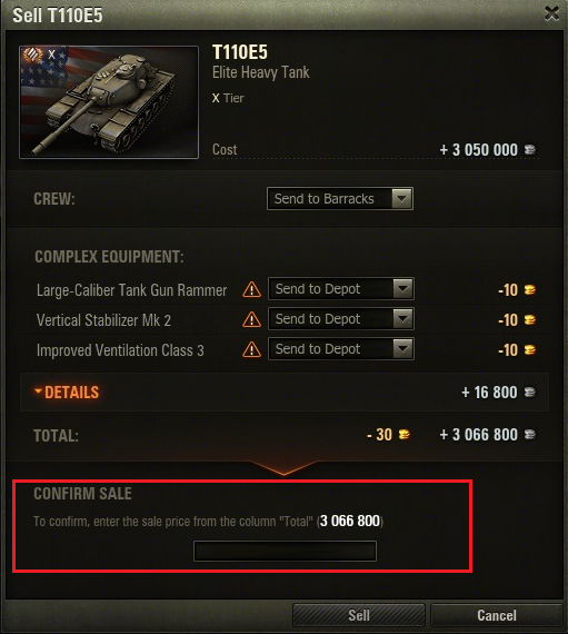 tank_sold