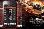 1397988644_world_of_tanks_assistant